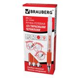 Ручка «Пиши-стирай» гелевая BRAUBERG (БРАУБЕРГ) «Number 1», толщина письма 0,5 мм, резиновый держатель, красная