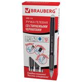 Ручка «Пиши-стирай» гелевая BRAUBERG (БРАУБЕРГ) «Number 2», толщина письма 0,5 мм, резиновый держатель, синяя