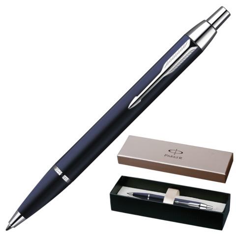 Ручка шариковая PARKER «IM Blue Lacquer CT», корпус синий, латунь, лак, хромированные детали, синяя
