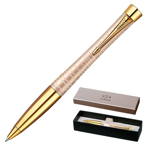 Ручка шариковая PARKER «Urban Premium Vacumatic Golden Pearl», корпус алюминиевый, хромированные детали, синяя