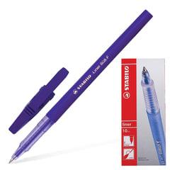 Ручка шариковая STABILO «Liner», корпус фиолетовый, узел 0,7 мм, линия 0,3 мм, фиолетовая
