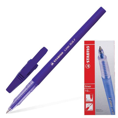 """Ручка шариковая STABILO """"Liner"""", корпус фиолетовый, узел 0,7 мм, линия 0,3 мм, фиолетовая"""