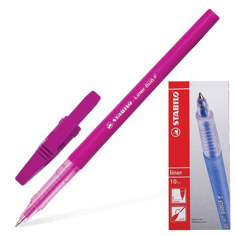 Ручка шариковая STABILO «Liner», толщина письма 0,4 мм, розовая