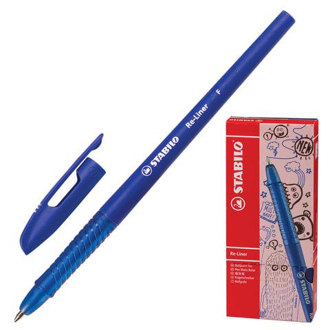 Ручка шариковая STABILO «Re-Liner», толщина письма 0,38 мм, синяя