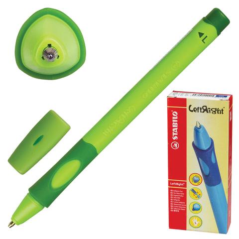 """Ручка шариковая STABILO """"Left Right"""", для левшей, корпус зеленый, толщина письма 0,45 мм, синяя"""