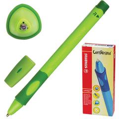 Ручка шариковая STABILO «Left Right», для правшей, корпус зеленый, узел 0,8 мм, линия 0,4 мм, синяя