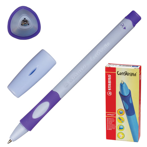 Ручка шариковая STABILO «Left Right», для правшей, корпус лавандовый, толщина письма 0,45 мм, синяя