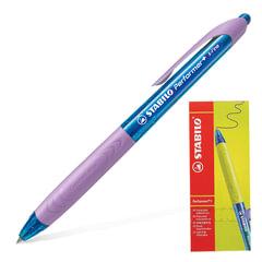 Ручка шариковая масляная автоматическая STABILO «Performer+», лиловые детали, узел 0,5 мм, линия 0,3 мм, синяя