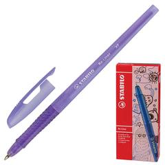 Ручка шариковая STABILO «Re-Liner», корпус фиолетовый, узел 0,7 мм, линия 0,38 мм, фиолетовая