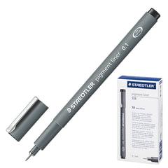 Ручка капиллярная STAEDTLER (ШТЕДЛЕР, Германия), толщина письма 0,1 мм, черная