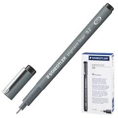 Ручка капиллярная STAEDTLER (Германия), корпус серый, толщина письма 0,2 мм, черная