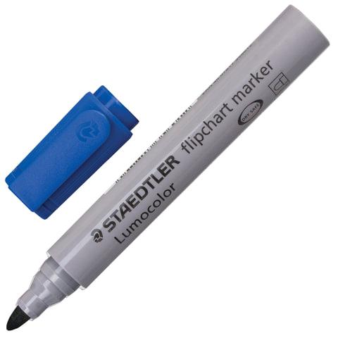 """Маркер для флипчарта STAEDTLER (Германия) """"Lumocolor"""", непропитывающий, круглый, 2 мм, синий"""