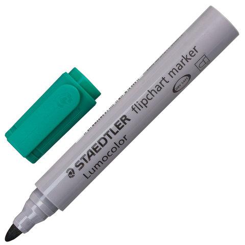 """Маркер для флипчарта STAEDTLER (Германия) """"Lumocolor"""", непропитывающий, круглый, 2 мм, зеленый"""