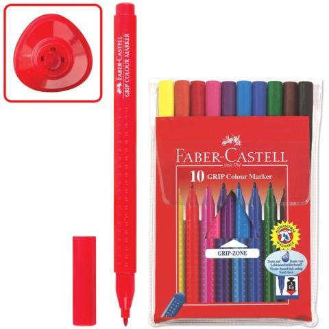 Фломастеры FABER-CASTELL «GRIP», 10 цветов, смываемые, трехгранные, в упаковке с европодвесом