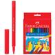 Фломастеры FABER-CASTELL «Замок», 24 цвета, смываемые, в картонной коробке с европодвесом