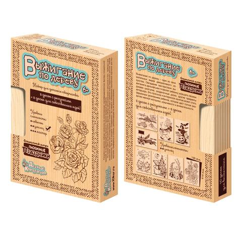 Набор для выжигания «Любимые праздники», 8 панно с рисунком + 2 чистых панно, 15×21 см, «Десятое королевство»