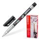 Маркер-ручка перманентная STABILO «Write», толщина письма 0,7 мм, черная