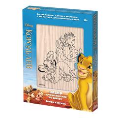 Набор досок для выжигания «Тимон и Пумба» (1 с рисунком + 1 чистая), 15×21см, Disney, «Десятое королевство»