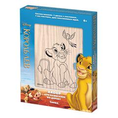 Набор досок для выжигания «Симба» (1 с рисунком + 1 чистая), 15×21 см, Disney, «Десятое королевство»