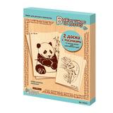 Набор досок для выжигания «Панда-лакомка/<wbr/>Хамелеон» (2 с рисунком + 2 чистых), формат А4+А5, «Десятое королевство»