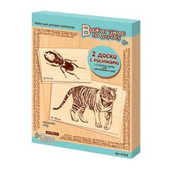 Набор досок для выжигания «Жук-олень/<wbr/>Тигр» (2 с рисунком + 2 чистых), формат А4+А5, «Десятое королевство»