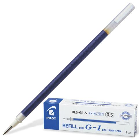 Стержень гелевый PILOT BLS-G1-5, 128 мм, евронаконечник, толщина письма 0,3 мм, к ручке 140471, синий