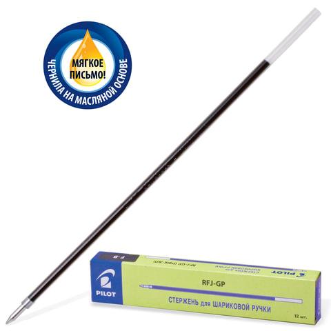 Стержень шариковый масляный PILOT, 144 мм, евронаконечник, узел 0,7 мм, линия 0,32 мм, черный