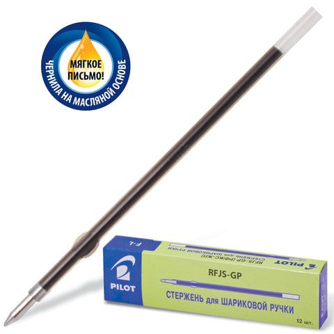 Стержень шариковый масляный PILOT RFJS-GP-F, 98 мм, евронаконечник, 0,32 мм, к ручке 140242, синий