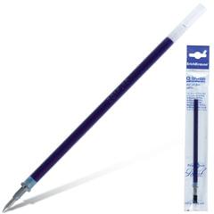 Стержень гелевый ERICH KRAUSE «G-Base», 129 мм, евронаконечник, узел 0,5 мм, линия 0,4 мм, синий