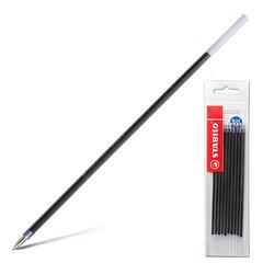 Стержни шариковые STABILO «Bille», набор 10 шт., 135 мм, узел 0,7 мм, линия 0,38 мм, синие