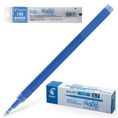 Стержень «Пиши-стирай», гелевый, PILOT, 111 мм, евронаконечник, узел 0,7 мм, линия 0,35 мм, синий
