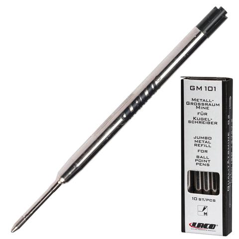 Стержень шариковый LACO (ЛАКО, Германия) (тип PARKER), 1 мм, GM 101, черный