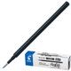 Стержень гелевый «Пиши-стирай» PILOT BLS-FR-7, 111 мм, евронаконечник, 0,35 мм, к ручке 141456, черный