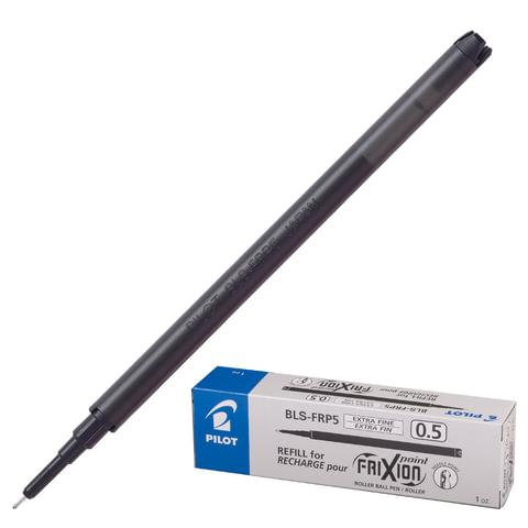 """Стержень """"Пиши-стирай"""", гелевый, PILOT, 111 мм, игольчатый узел 0,5 мм, линия 0,25 мм, черный"""