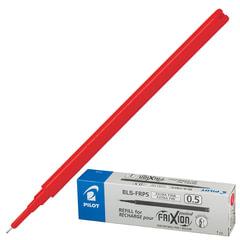 Стержень «Пиши-стирай», гелевый, PILOT, 111 мм, игольчатый узел 0,5 мм, линия 0,25 мм, красный