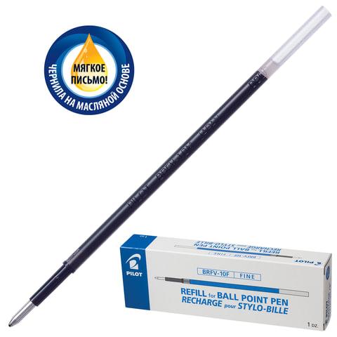 Стержень шариковый масляный PILOT, 115 мм, евронаконечник, узел 0,7 мм, линия 0,28 мм, синий