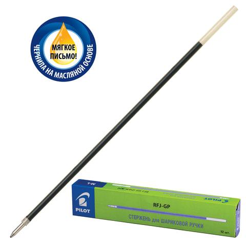 Стержень шариковый масляный PILOT RFJ-GP-M, 144 мм, евронаконечник, 0,4 мм (к ручке 141866), синий