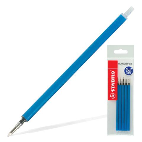 Стержни шариковые STABILO «Marathon», набор 5 шт., 0,4 мм, к ручке 141571, синие