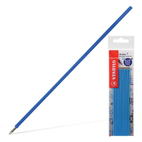 Стержни шариковые STABILO «Re-Liner», набор 10 шт., толщина письма 0,38 мм, к ручке 142112, синие