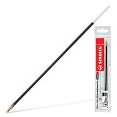 Стержень шариковый STABILO «Exam Grade», 145 мм, евронаконечник, узел 0,8 мм, линия 0,4 мм, черный