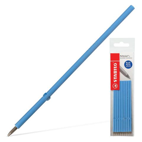Стержни шариковые STABILO «Performer+», набор 10 шт., 0,3 мм, к ручке 142124, синие