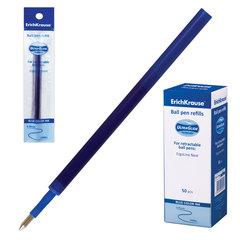 Стержень шариковый масляный ERICH KRAUSE «Ergoline Next», 110 мм, узел 0,7 мм, линия 0,35 мм, синий