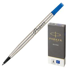 Стержень-роллер PARKER (Франция) «Quink RB», металлический 116 мм, 0,5 мм, синий, 1950279