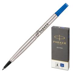 Стержень-роллер PARKER (Франция) «Quink RB», металлический 116 мм, 0,7 мм, синий, 1950311