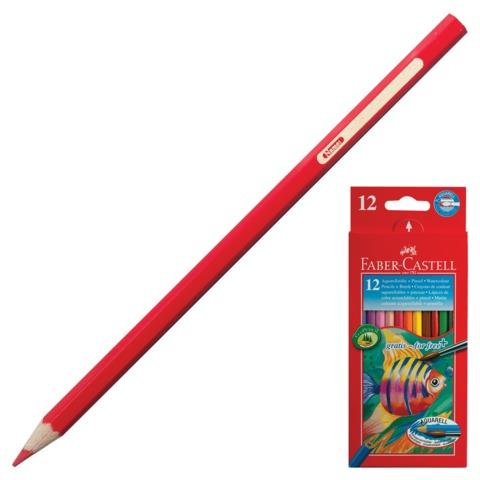 Карандаши цветные акварельные FABER-CASTELL (Германия) «Colour Pencils», 12 цв., с кисточкой, картонная упаковка