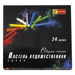 Пастель сухая художественная СПЕКТР «Северное сияние», 24 цвета, квадратное сечение