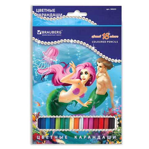 """Карандаши цветные BRAUBERG """"Морские легенды"""", 18 цв., заточенные, картонная упаковка с блестками"""