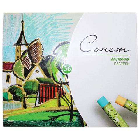 """Пастель масляная художественная """"Сонет"""", 36 цветов, круглое сечение"""