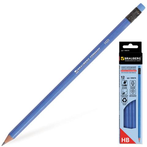 """Карандаши чернографитные BRAUBERG """"Benex"""", набор 12 шт., НВ, с резинкой, пластиковый синий корпус"""