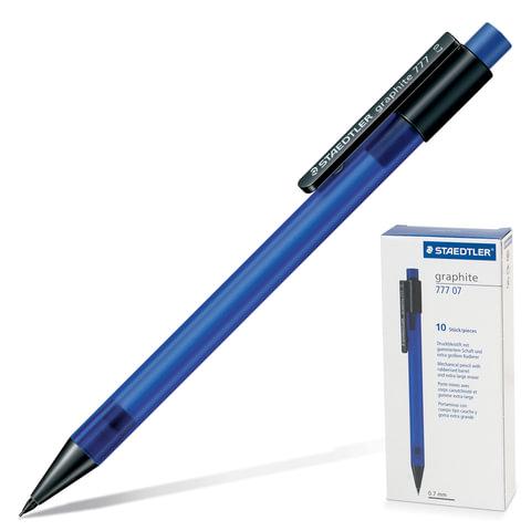 Карандаш механический STAEDTLER (ШТЕДЛЕР, Германия) «Graphite», корпус темно-синий, ластик, 0,7 мм